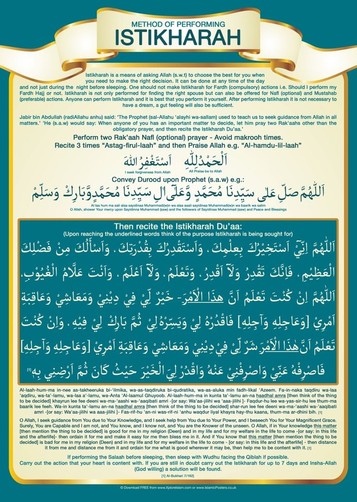 Offer istikhara as long as the purpose attains a conclusion insha'Allah