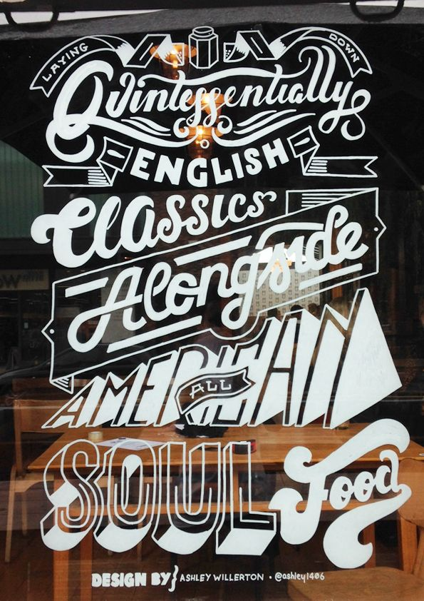 Window Illustration for Jam Jar by Ashley Willerton, via Behance