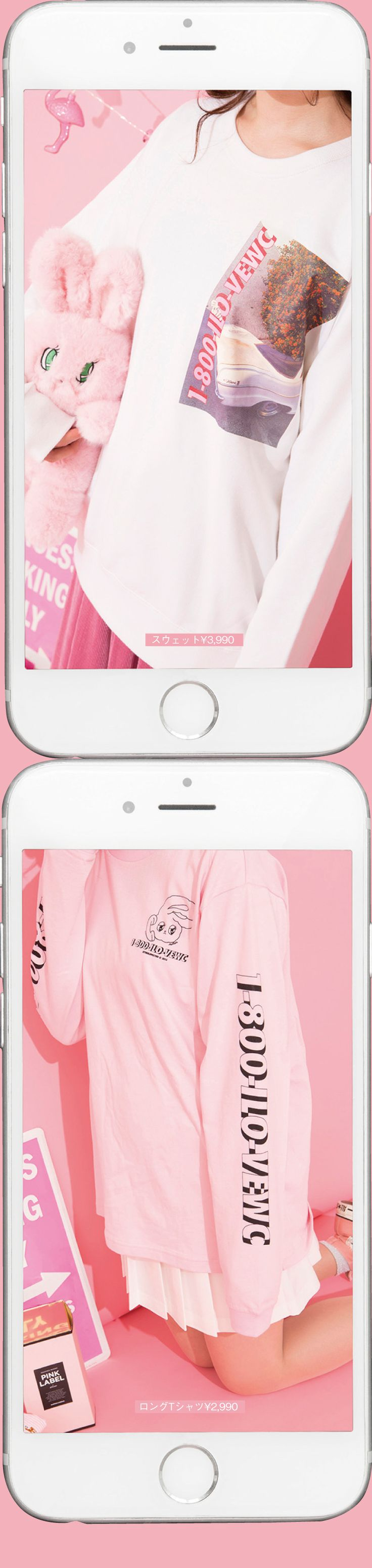 MONTHLY GUIDE 12 | ファッション通販サイトのGOCART ONLINE SHOP [ゴーカート オンラインショップ]