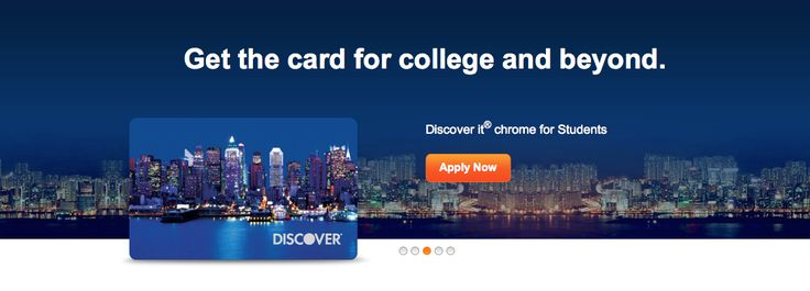 discovery credit card uber