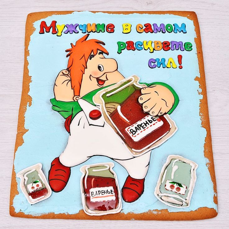 Торт с карлсоном картинка