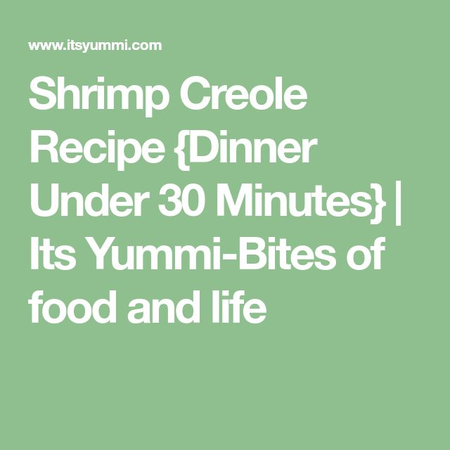 Shrimp Creole Recipe {Dinner Under 30 Minutes}   Its Yummi-Bites of food and life