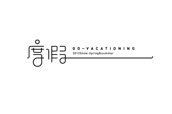 Typography by Never QIN, via Behance