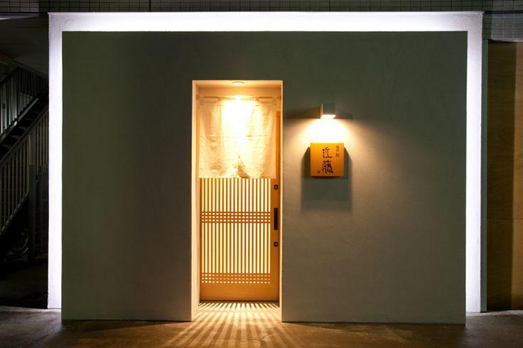 Light around entry wall.