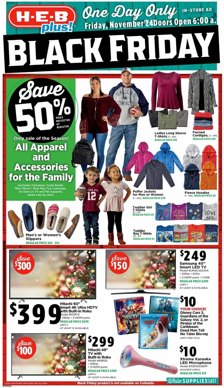 """H-E-B Black Friday 2017 Ad Scan Deals and Sales #coupons  The H-E-B 2017 Black Friday ad is here! Starting at 6AM on Black Friday you can shop their deals.  Fanned Cardigan  50% OFF  Buy Now  Xtreme Karaoke LED Microphone  $10.00  Buy Now  Samsung 40"""" Smart LED TV  $249.00  Buy Now  Toddler Boy T-Shirts  50% OFF  Buy Now  All Apparel & Accessories  50% OFF  Buy Now  Fleece Hoodies  50% OFF  Buy Now  Disney Cars 3 (Blu-ray)  $10.00  Buy Now  Guardians of the Galaxy Vol. 2 (Blu-ray)  $10.00…"""