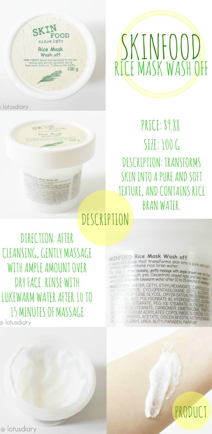 Review | Skinfood Rice Mask Wash Off | Read more: http://lotusdiary.tumblr.com/post/124413665774/review-skinfood-rice-mask-wash-off #skinfood #korean #skincare #beauty