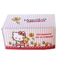Κουτάκι για παστάκι με την Hello Kitty.  #hello_kitty #kouti_gia_pastaki #vaptisi
