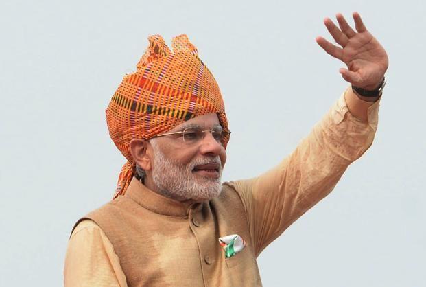 Prime Minister Narendra Modi Full Speech on Red Fort, 15 August 2015