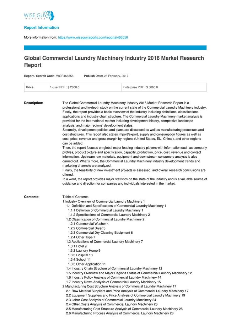 Commercial laundry machinery