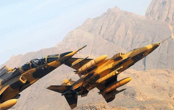 Omani Jaguars OS