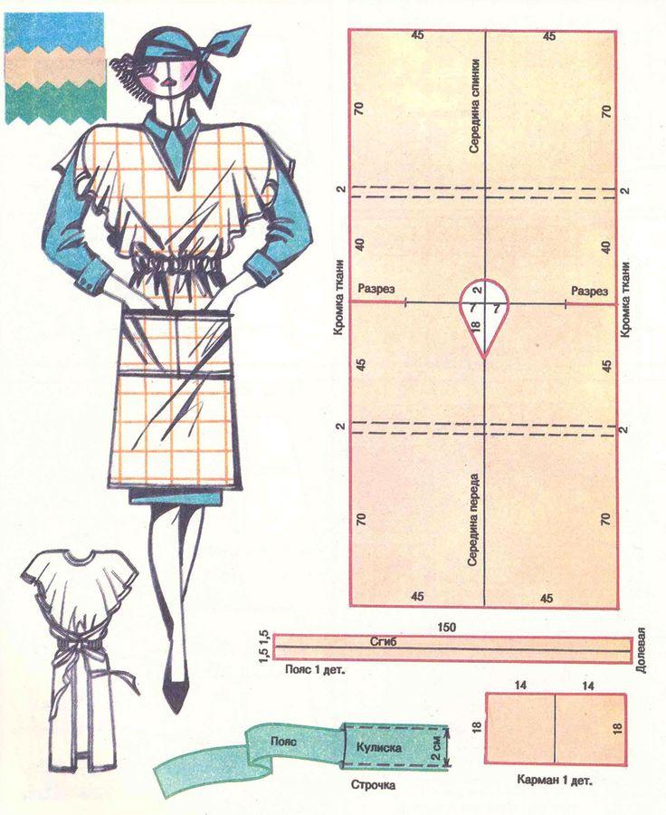 Домашний халат Домашний халат + выкройка . Обсуждение на LiveInternet - Российский Сервис Онлайн-Дневников