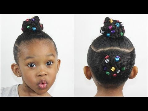 Two Braid Buns w/ Hair Cuffs | Natural Hairstyles for Kids  YouTube