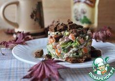 Немецкий пивной салат