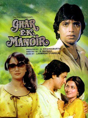 Ghar Ek Mandir Hindi Movie Online - Shashi Kapoor, Mithun Chakraborty, Moushumi Chatterjee, Ranjeeta, Shoma Anand, Shakti Kapoor and Suresh Oberoi. Directed by K.Bapaiah. Music by Laxmikant-Pyarelal. 1984 [U] ENGLISH SUBTITLE