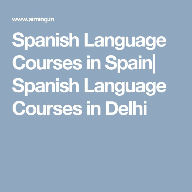spanish essay phrases degree Having the right vocabulary is crucial for writing a first-class essay these words and phrases will words and phrases for top-notch essays degree thanks.