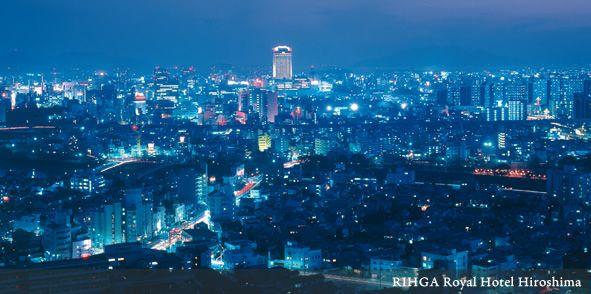 RIHGA Royal Hotel Hiroshima | Hotel and Resort Hiroshima - located between Peace Park & Hiroshima Castle