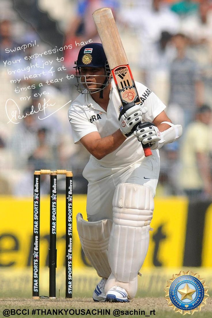 If You Are A True Fan of Sachin Tendulkar Can't miss this Golden Opportunity