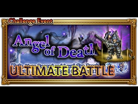 [FFRK] FFIX Angel of Death | Kuja - Unwavering Loyalty (Ultimate) #372