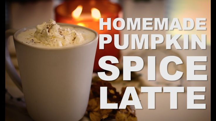 Pumpkin Spice Latte - Get Healthy U - It's that time of the year again… the Pumpkin Spice Latte is back on the market! Coffee shops everywhere are offering this delicious fall favorite. The classic pumpkin latte from your favorite barista has high fructose corn syrup, calories, caramel coloring, and artificial flavors… YIKES! This recipe is delicious and way better for you. I wanted to see if I could make a healthy version, so I played around in my kitchen and here's what I came up with!