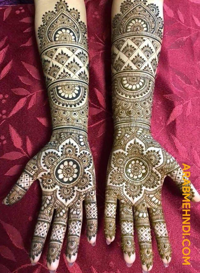 Bridal Mehendi Design Front Hand