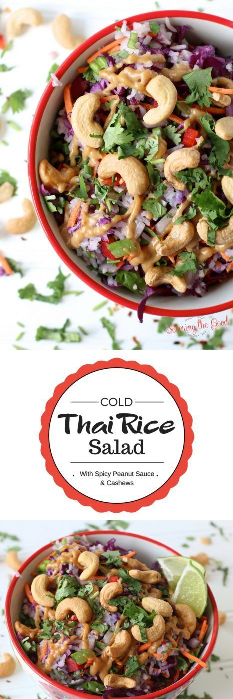 A super easy side dish to take to picnics, potlucks or just enjoy as a side dish, my recipe for cold Thai rice salad with spicy peanut sauce and cashews will have everyone asking you for the recipe. The secret to the sweet rice is the coconut milk. The re