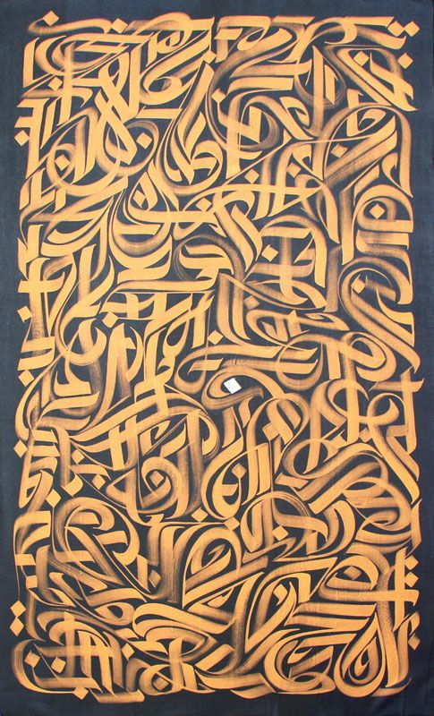 2GoldFinger  |  Artist:  Vincent Abadie Hafez, abadiafez.com  |  David Bloch Gallery | galerie d'art marrakech | Galerie d'art  Marrakech  |  Via:  davidblochgallery.com