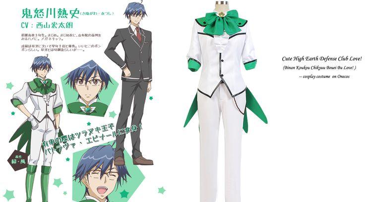 Atsushi Kinugawa --Battle Lover Epinal !