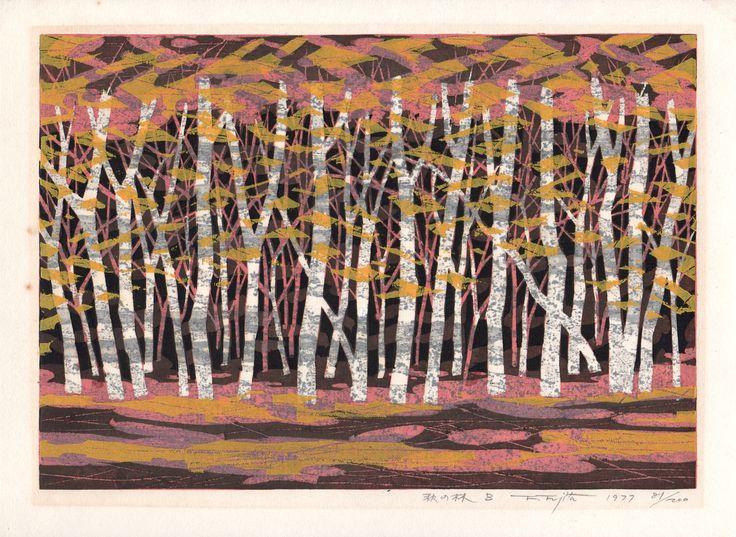 1000 Images About Art Fujita Woodblocks On Pinterest