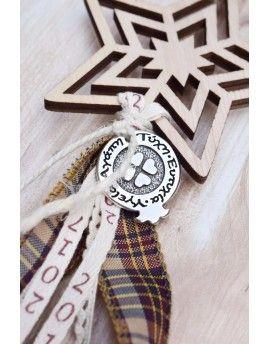 Γούρι Check Ribbon & Wooden Star