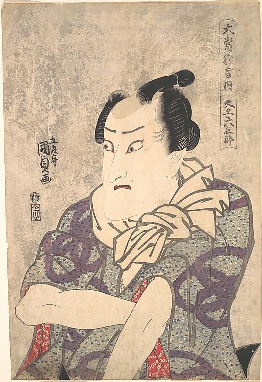 Wild Words - a Play Utagawa Kunisada (Japanese, 1786–1864) Culture: Japan…