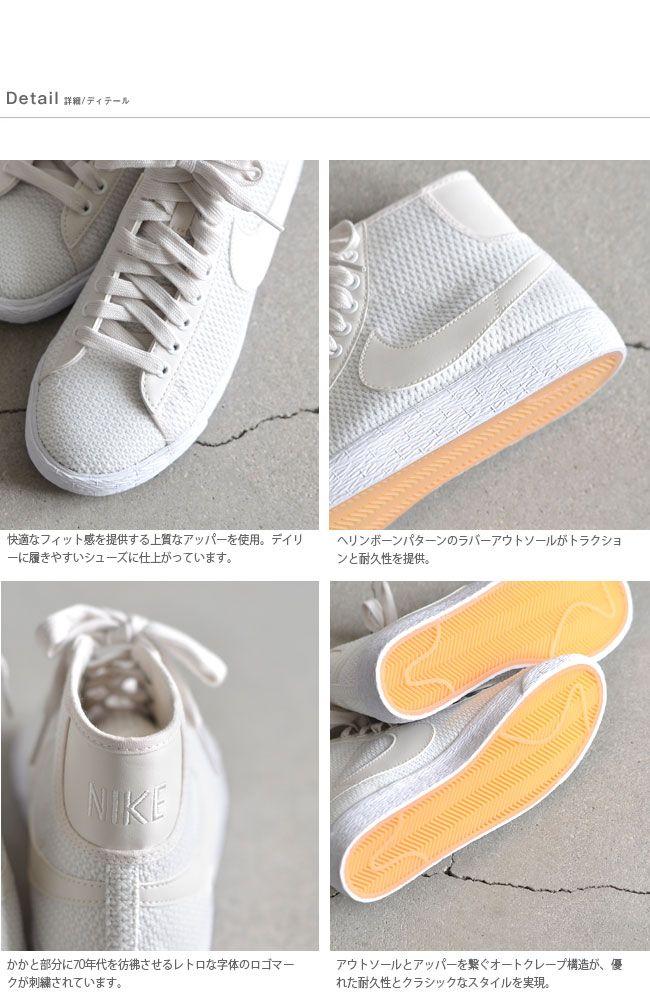 商品カテゴリー【ホワイト】