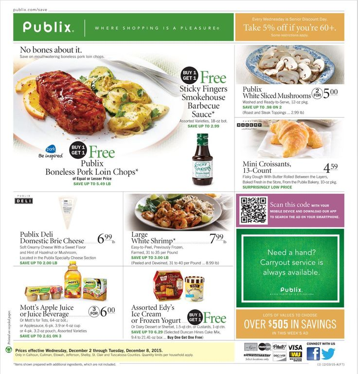 Publix Weekly Ad December 2 - 8, 2015 - http://www.kaitalog.com/publix-weekly-ad.html