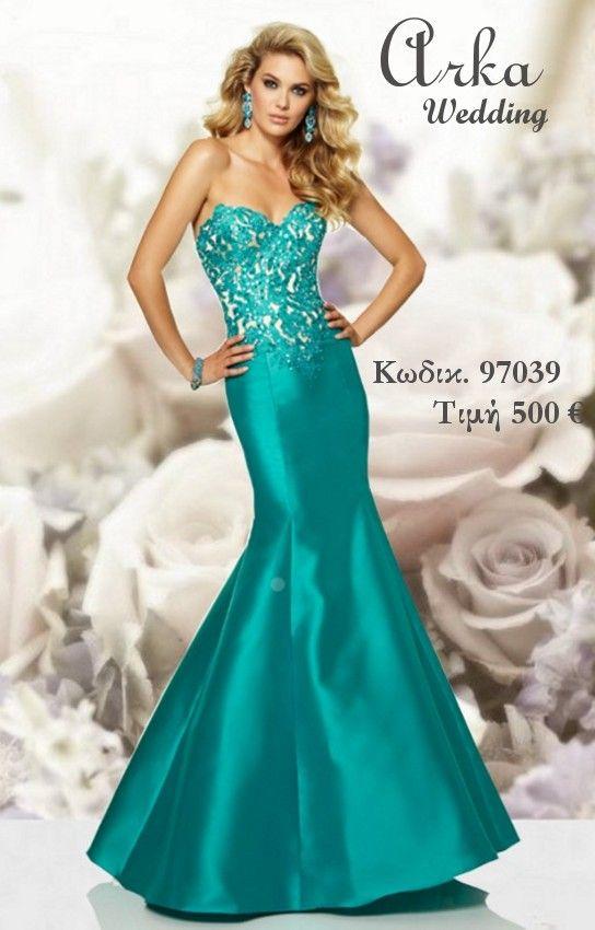 Βραδινά Φορέματα : Κωδ. 97039 Φορεμα Βραδινό σατέν σε χρώμα Turquoise Πληροφορ. τηλεφ. 210 6610108 www.arkawedding.gr
