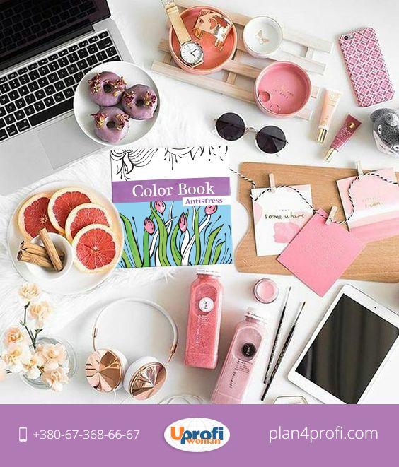 Забудь про стресс на работе!  Блокнот-антистресс Color Book — твой позитивный день!   Цена: 115 грн. В комплекте цветные карандаши и игрушка антистресс. Наши телефоны: +38 (067) 626 03 46, +38 (099) 345 40 89 Заказать: http://amp.gs/YhSt  #4profi #kharkov #notebook #profiplan #positivevibes #positivebook