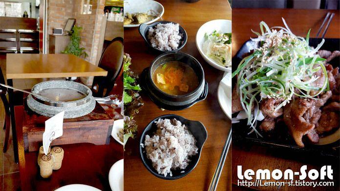 한국 식당