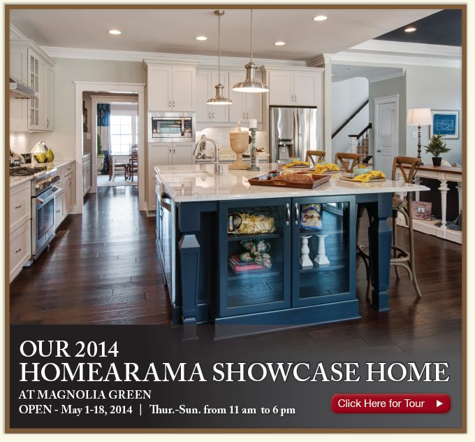 2014 homearama Showcase home