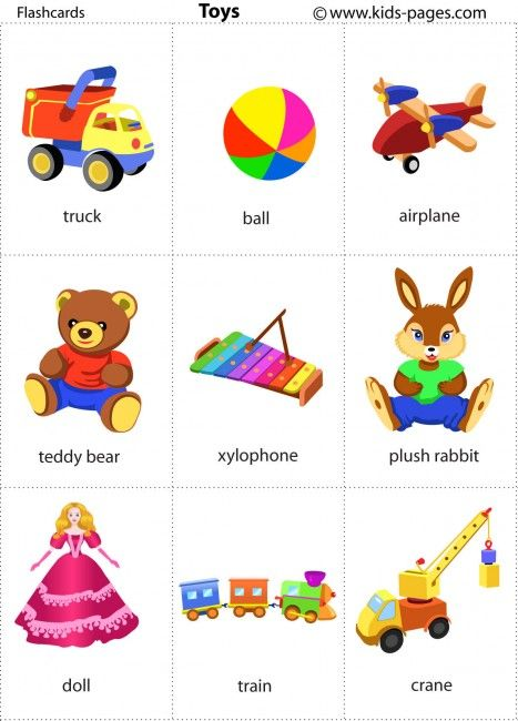 Kids Pages - Toys 1