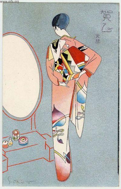 New Year's Card -Taisho Era    What a cool kimono!