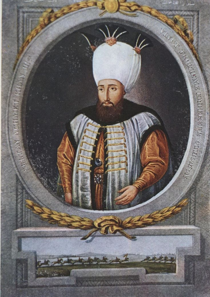 Ahmed III (30/31 December 1673 – 1 July 1736) was Sultan of the Ottoman Empire and a son of Sultan Mehmed IV (r. 1648–87). His mother was Emetullah Rabia Gülnuş Sultan, originally named Evmania Voria, who was an ethnic Greek. He was born at Hacıoğlu Pazarcık, in Dobruja. He succeeded to the throne in 1703 on the abdication of his brother Mustafa II (1695–1703). - Wiki. He sentenced Constantin Brancoveanu to death.