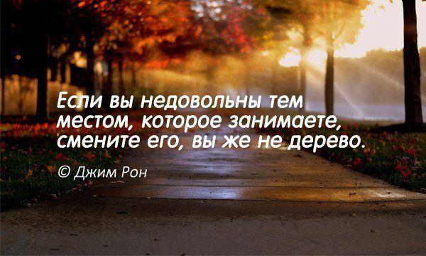 НОВЫЙ РОССИЙСКИЙ ПРОЕКТ http://orgmlm.ru/  ОТКРЫВАЕТ ПРЕДСТАВИТЕЛЬСТВА В РЕГИОНАХ. ОБЪЯСНЮ, НАУЧУ, ПОМОГУ! http://lk.orgmlm.ru/?ref=11118