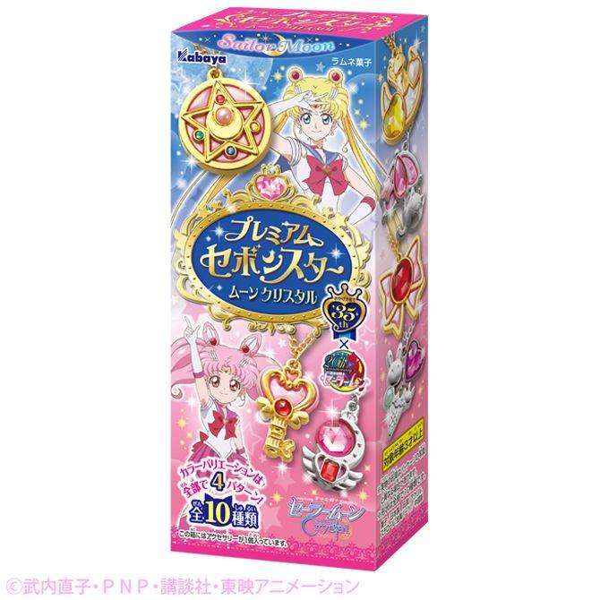 """sailor moon"" ""sailor moon candy toy"" ""sailor moon crystal"" ""sailor moon merchandise"" ""sailor moon toy"" ""sailor moon necklace"" ""sailor moon jewelry"" ""sebon star"" kabaya ""candy toy"" ""black moon"" chibimoon luna ""crystal star"" ""time key"" 2016 anime japan shop"