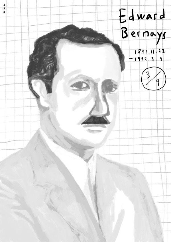 Edward Bernays 1891.11.22-1995.3.9