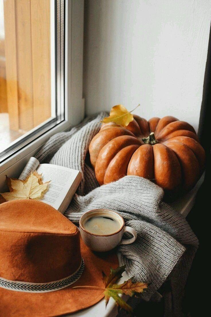 утро уют осень картинки