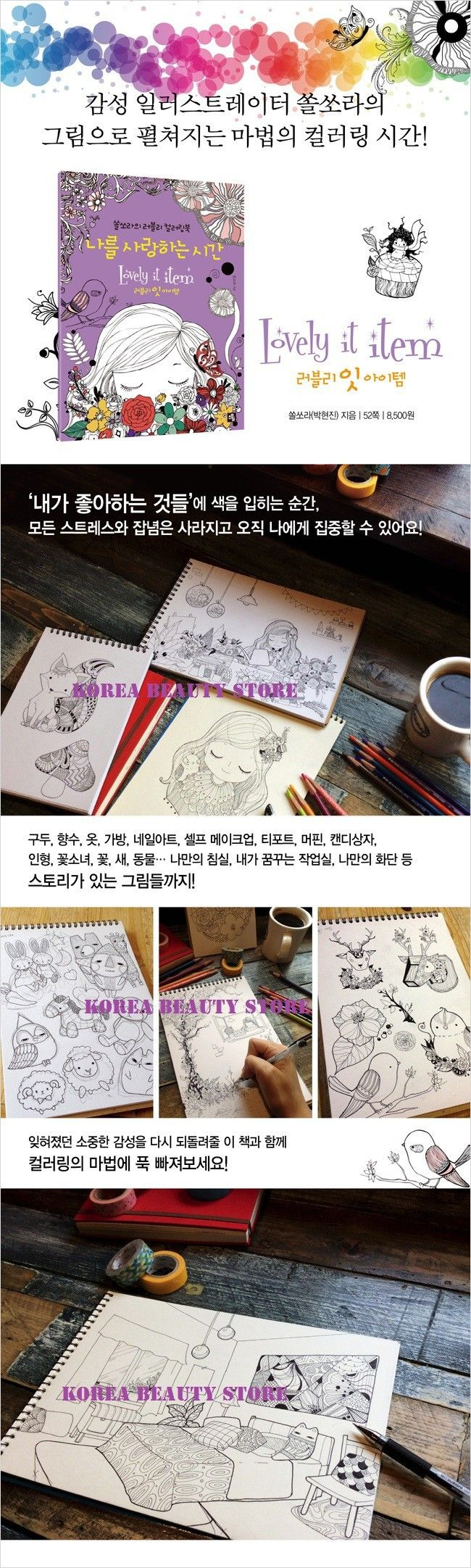 Арт терапия в Inky охота за сокровищами и книжка раскраска для детей взрослых граффити живопись рисунок книга секретный сад купить на AliExpress