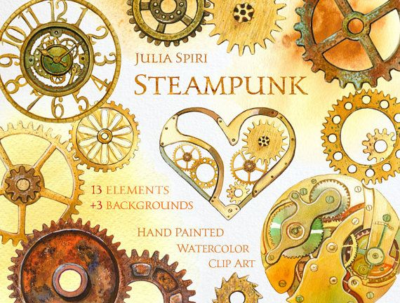 Watercolor Steampunk Clipart Rust Iron Metal by JuliaSpiri on Etsy