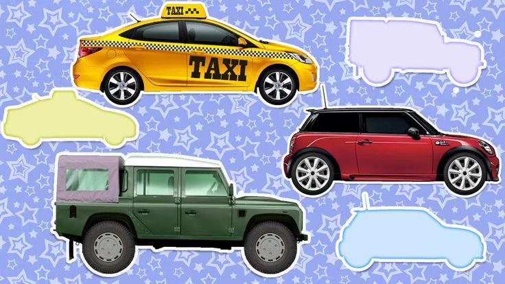 Собираем силуэт  Машинки для малышей  Внедорожник, Такси, Миникупер