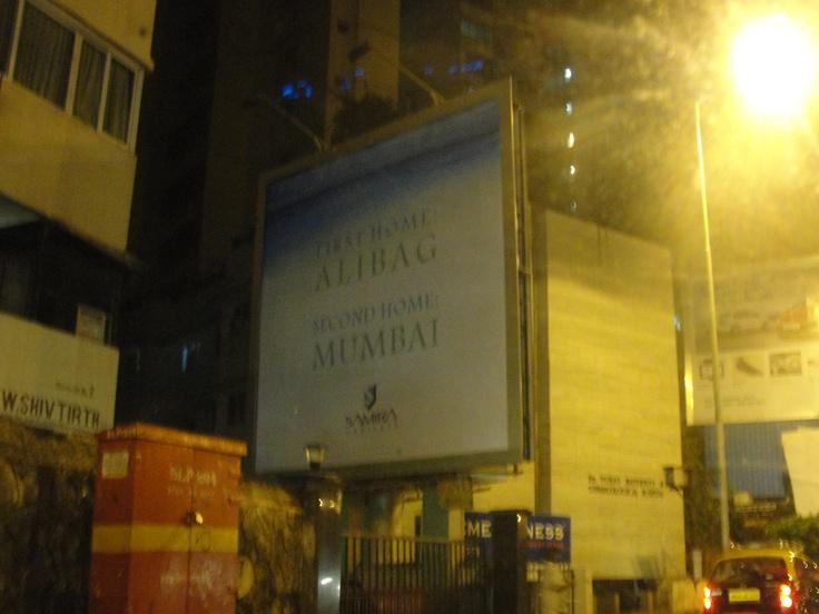 Samira Habitats teaser campaign kicks off