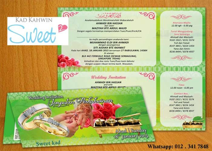 Sweet Kad Is The Perfect Option For You Because Our Team Of Kad Jemputan Malaysia Designers Work Hard To Cr Wedding Card Design Wedding Cards Scroll Invitation