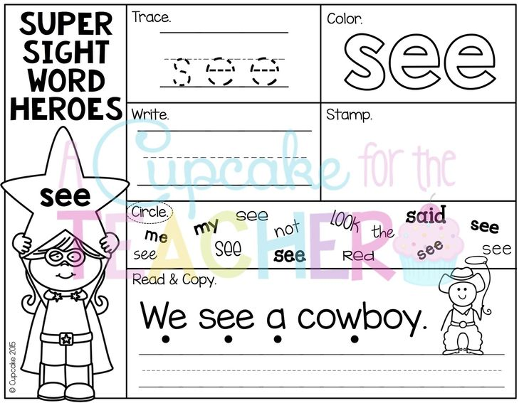 A Cupcake for the Teacher: Super Sight Word Heroes