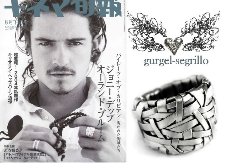 'woven' ring by gurgel-segrillo, Orlando Bloom, personal collection